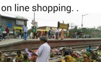Online Shopping vs On Line Shopping!