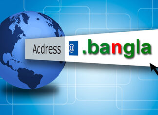 Registration of dot bangla (.bangla) domain that opened for public