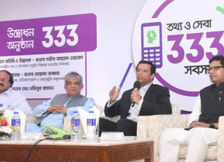 Prime Minister's Information and Communication Technology Advisor Sajeeb Wazed Joy spoke on the occasion. Post, Telecommunication and Information Technology Minister Mustafa Jabber State Minister for Information and Communication Technology Junaid Ahmed Palak was the special guest. NondonBlog